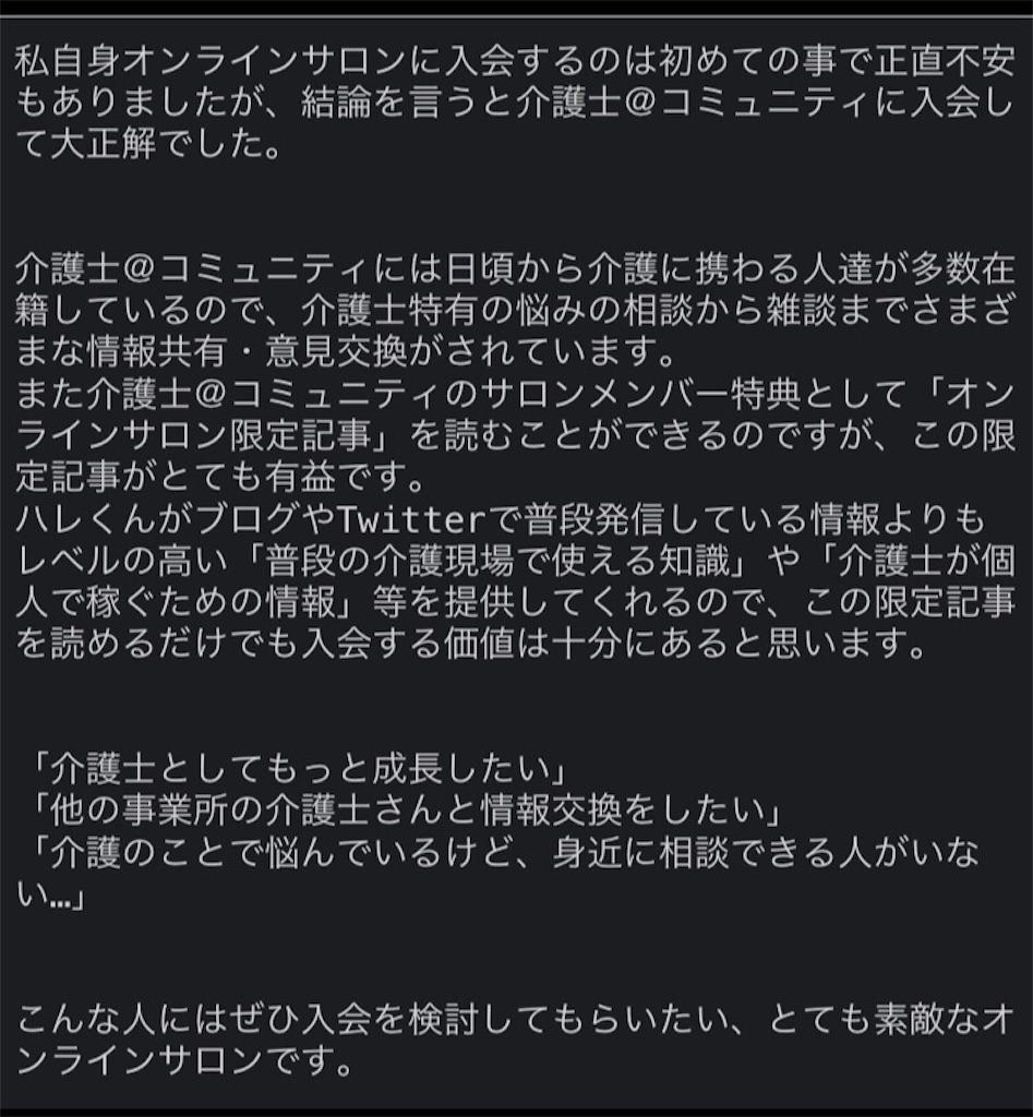 f:id:hareoku:20210911023049j:image