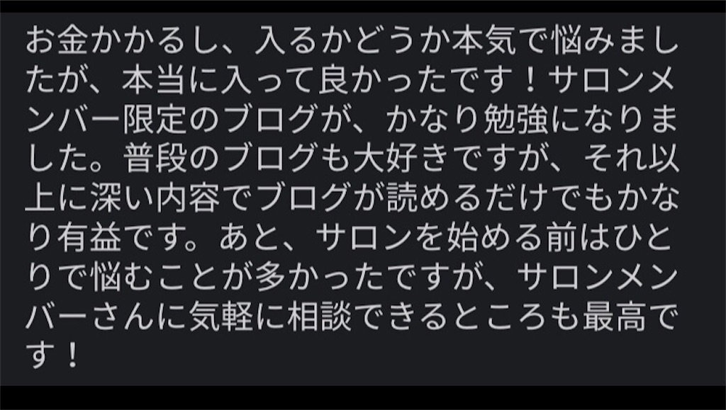 f:id:hareoku:20210911023052j:image