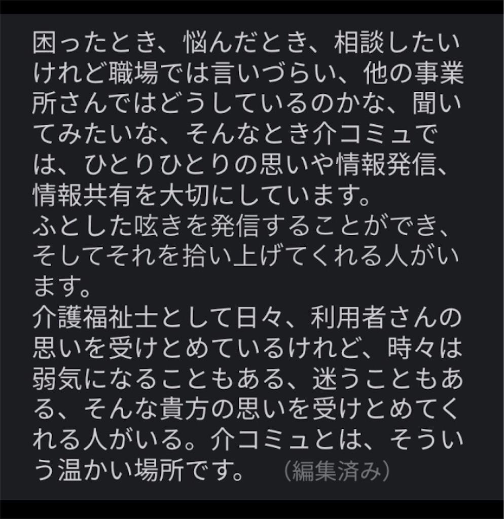 f:id:hareoku:20210911023054j:image