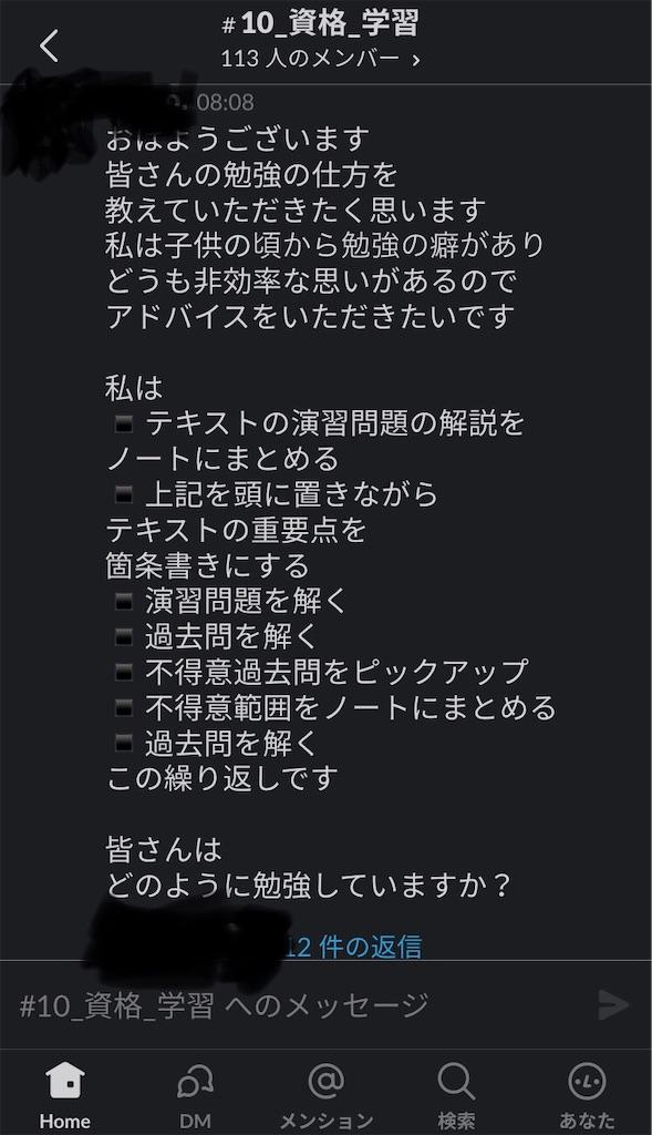 f:id:hareoku:20210911105411j:image