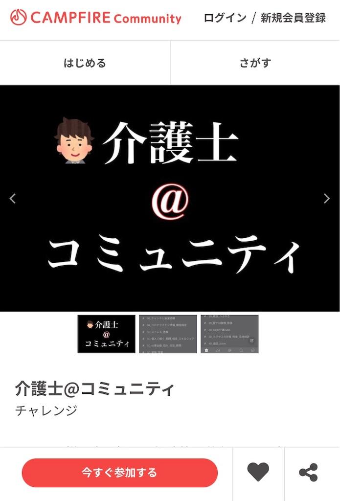 f:id:hareoku:20210911113155j:image