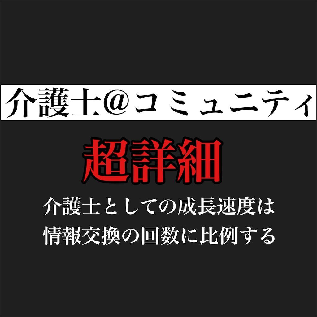 f:id:hareoku:20210911115740j:image