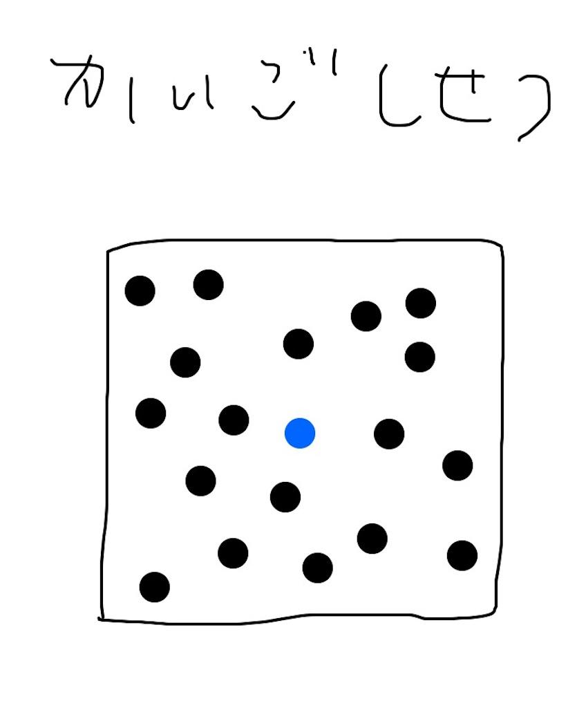 f:id:hareoku:20210911125336j:image