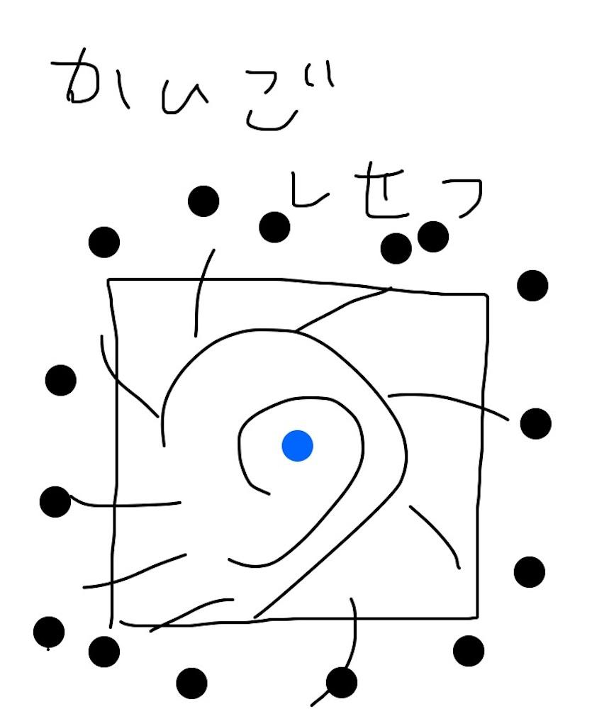 f:id:hareoku:20210911125439j:image