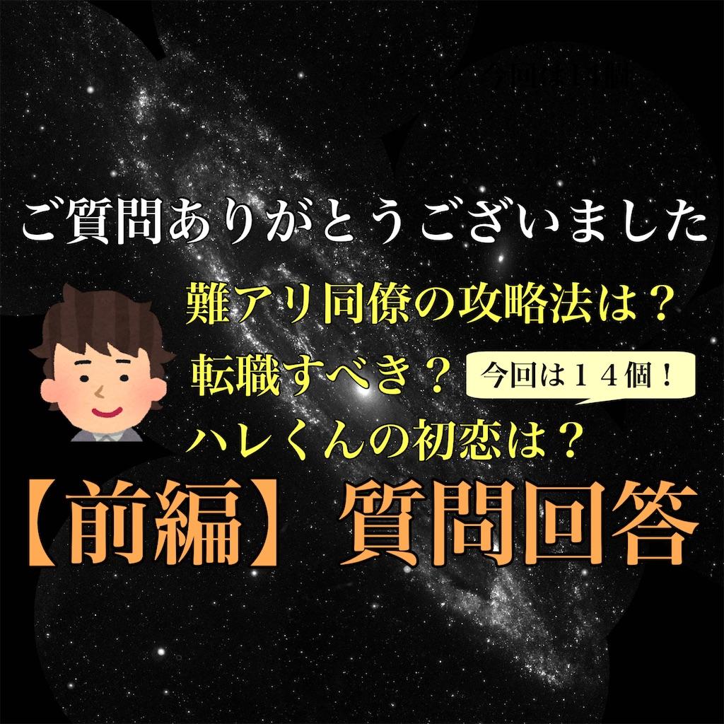 f:id:hareoku:20210916124116j:image
