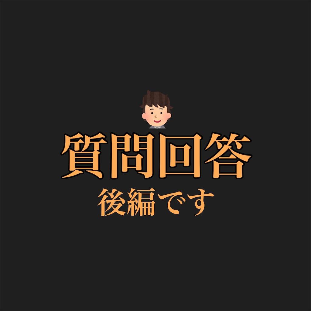 f:id:hareoku:20210917222443j:image