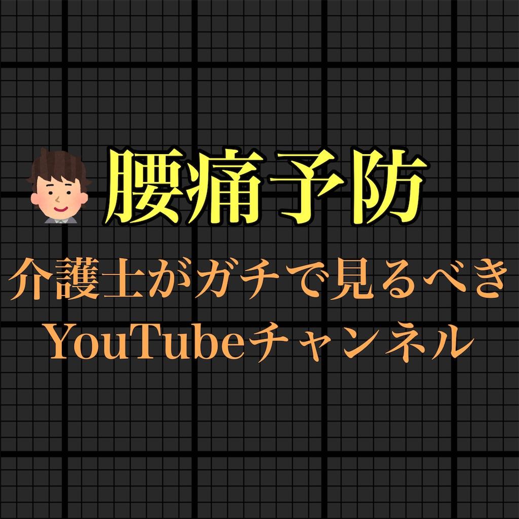 f:id:hareoku:20210919213333j:image