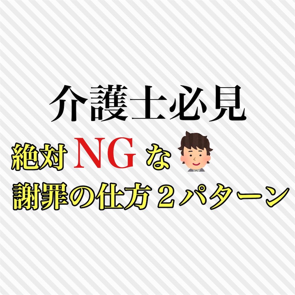 f:id:hareoku:20210924180730j:image
