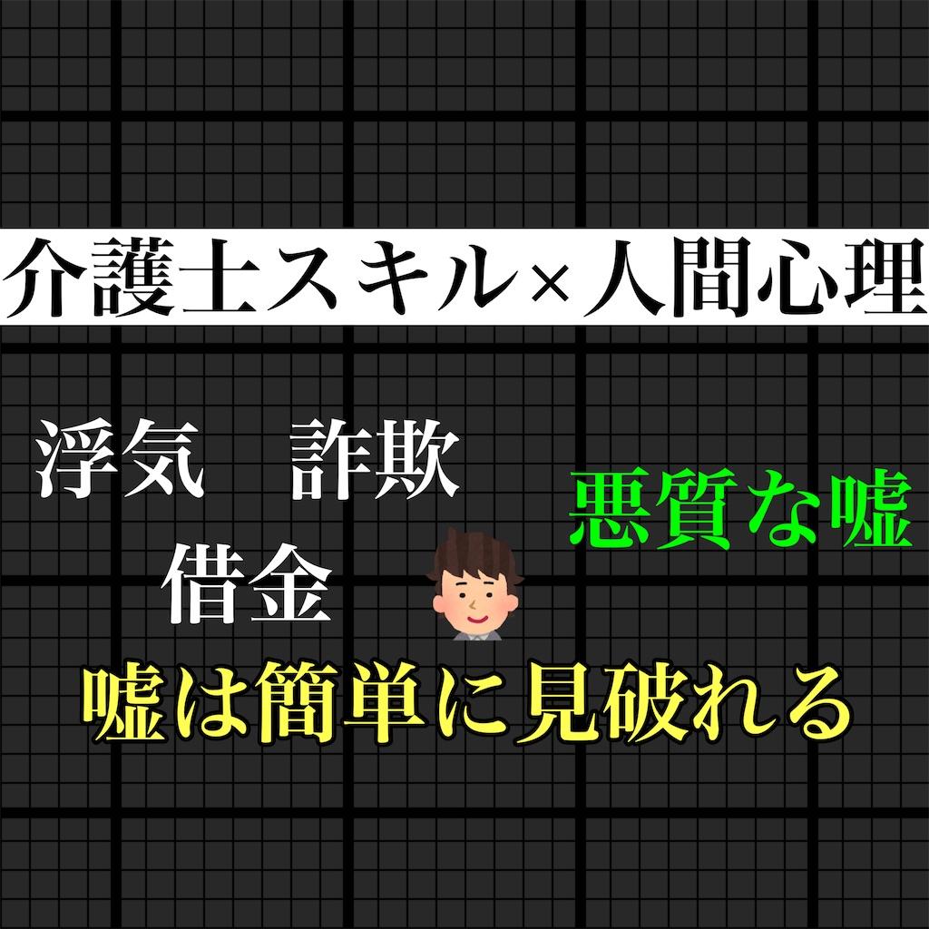 f:id:hareoku:20210925142038j:image