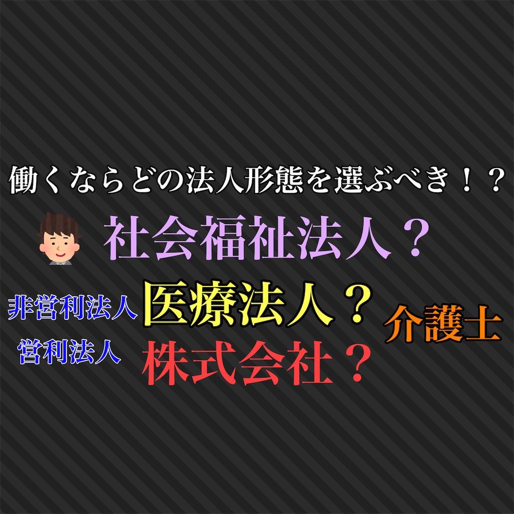 f:id:hareoku:20210928215324j:image