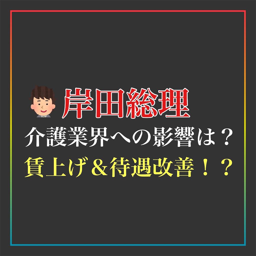 f:id:hareoku:20210930183307j:image