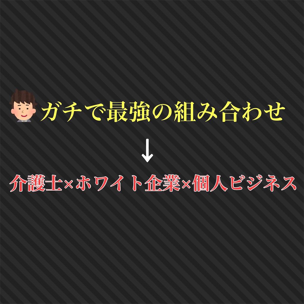 f:id:hareoku:20211002204352j:image