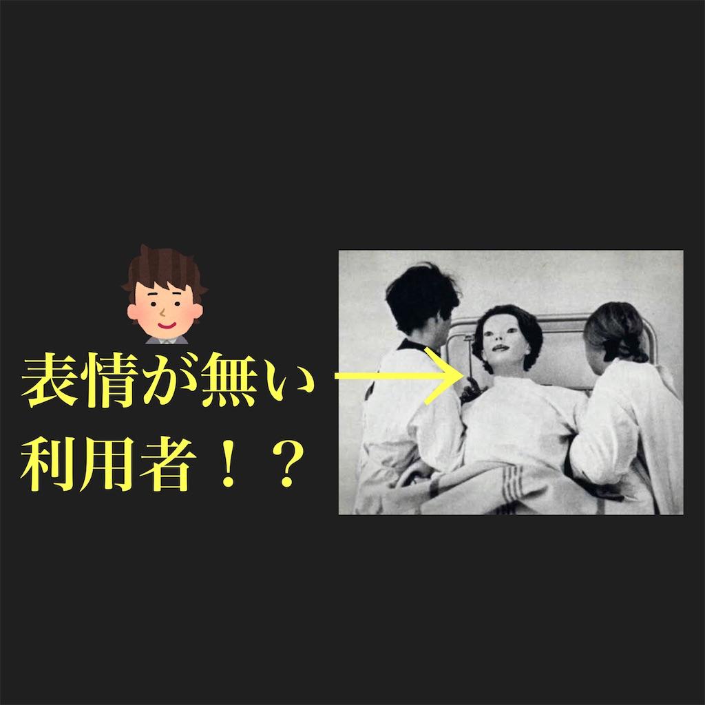 f:id:hareoku:20211004210519j:image