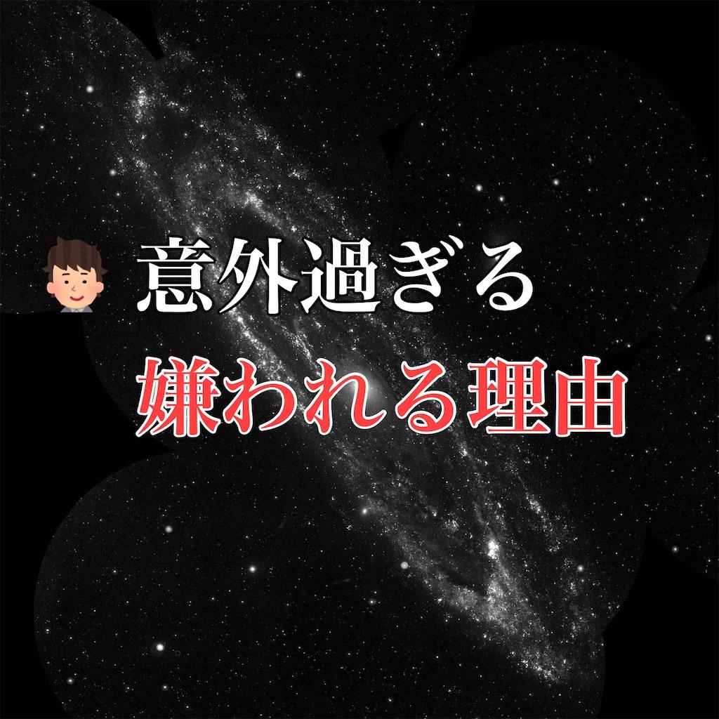 f:id:hareoku:20211008112359j:image