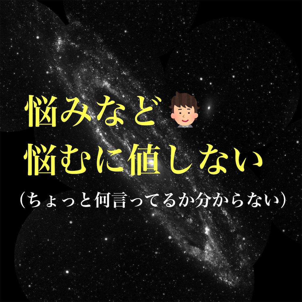 f:id:hareoku:20211010211902j:image
