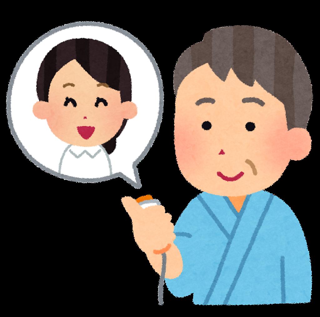 f:id:hareoku:20211012171106p:image