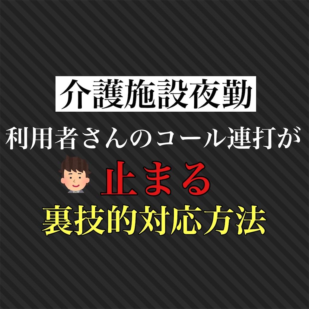 f:id:hareoku:20211012182736j:image