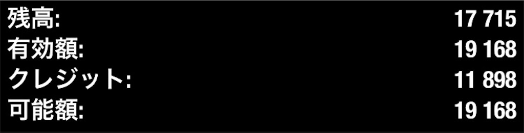 f:id:harequin:20200104230709j:image