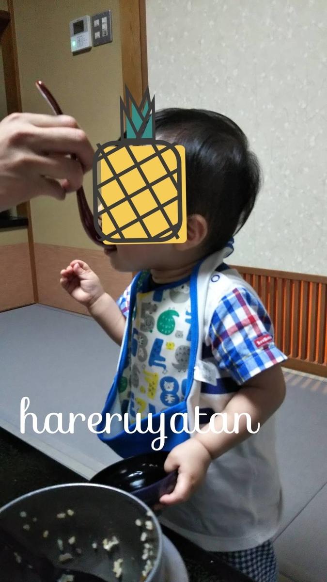 f:id:hareruyatan:20191012212008j:plain