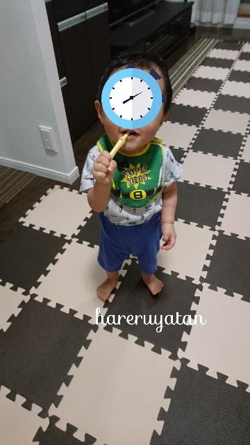 f:id:hareruyatan:20200402223848j:image