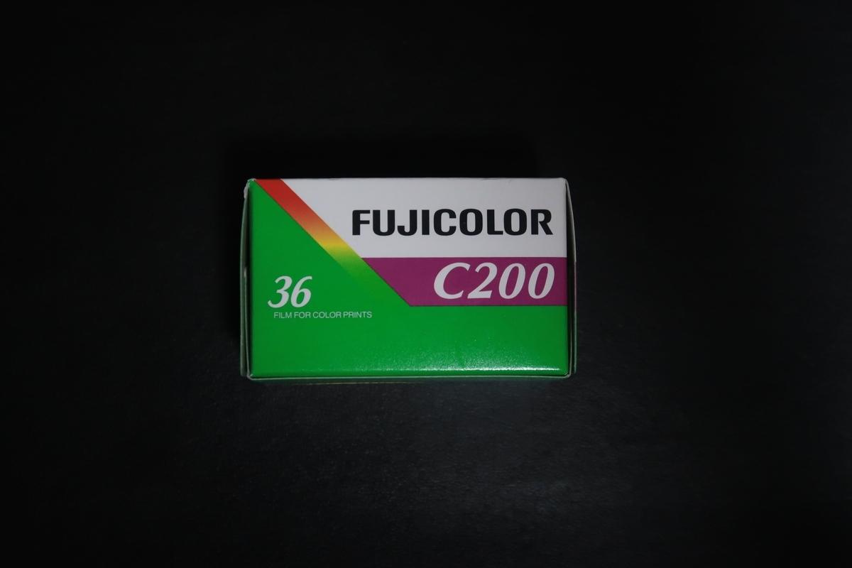 film:FUJICOLOR C200