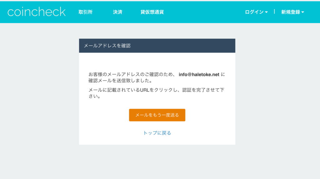 f:id:haretoke_san:20170818210656p:plain