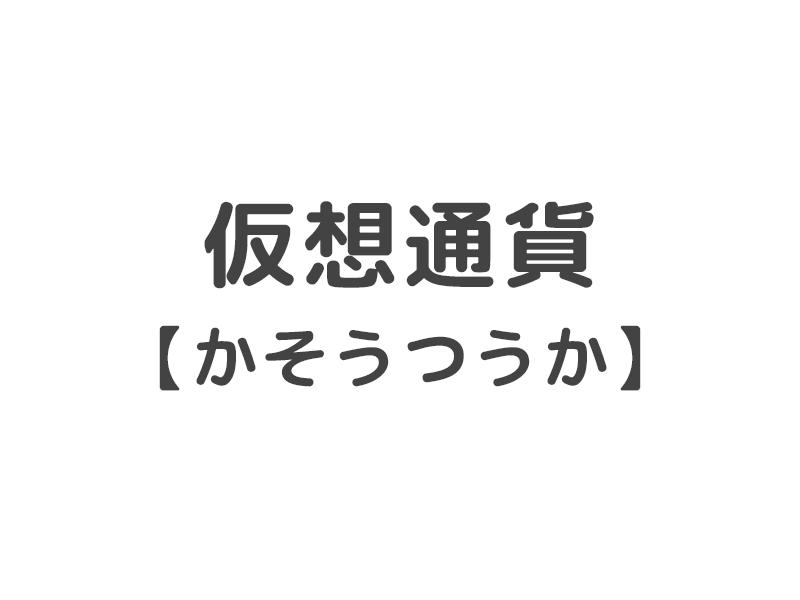 f:id:haretoke_san:20170818211707p:plain