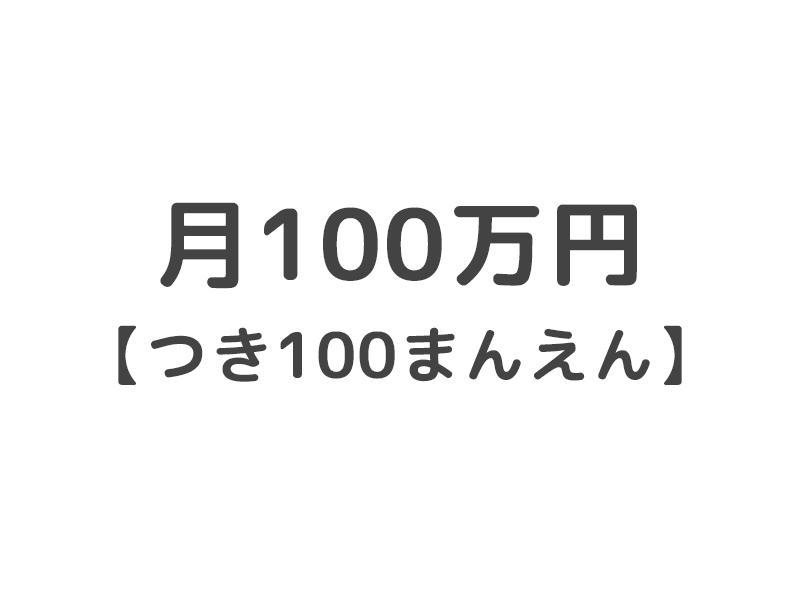 f:id:haretoke_san:20170908075217p:plain