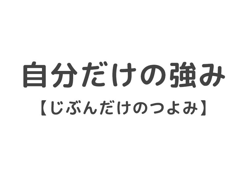f:id:haretoke_san:20170909175447p:plain