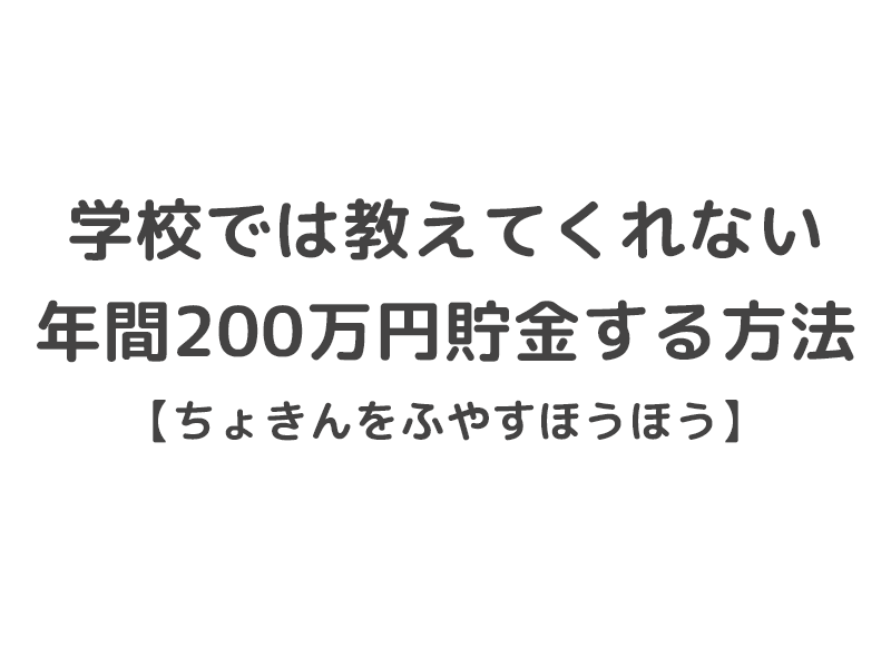 f:id:haretoke_san:20170909190207p:plain