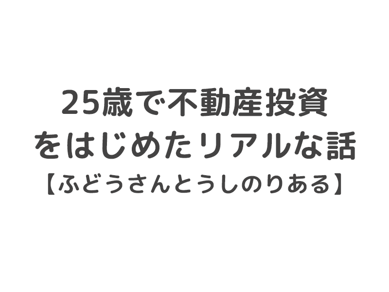 f:id:haretoke_san:20170910151144p:plain