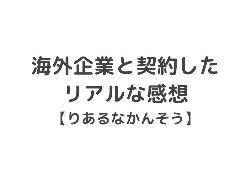 f:id:haretoke_san:20170911231217p:plain
