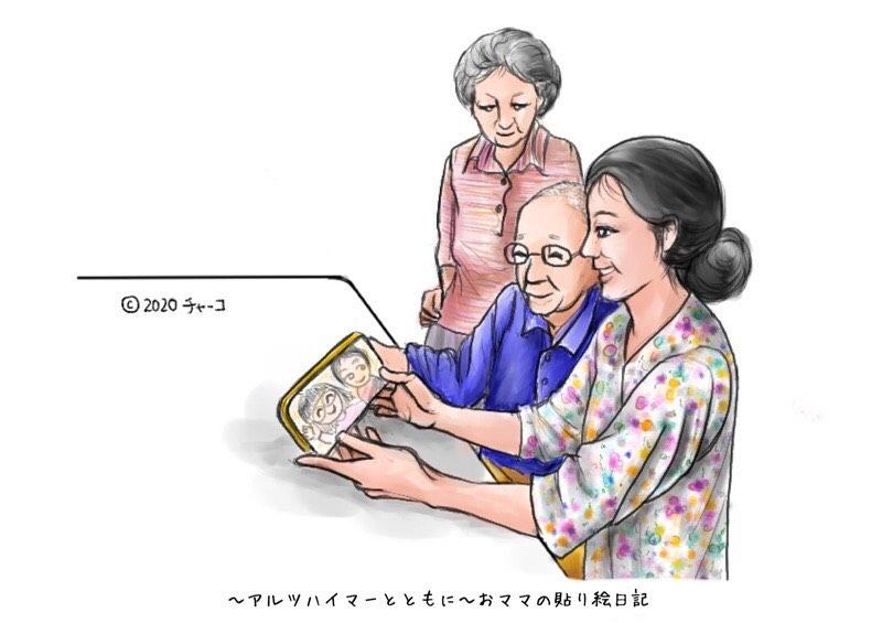 f:id:harienikki:20201229020407j:plain