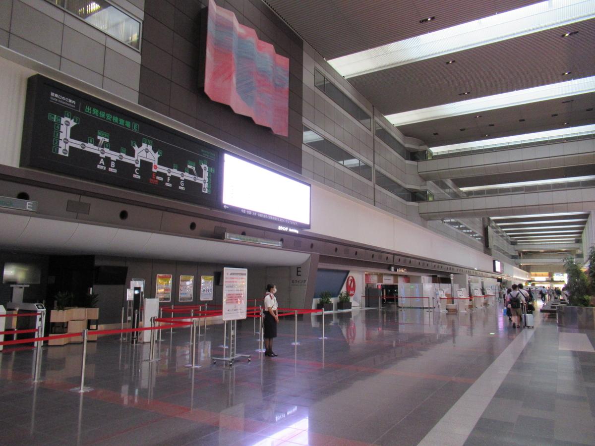 羽田空港第1ターミナルの様子