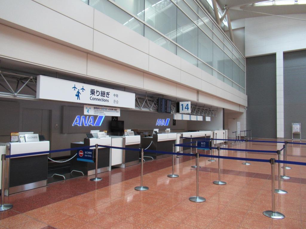 羽田空港第2ターミナル国際線乗り継ぎカウンター
