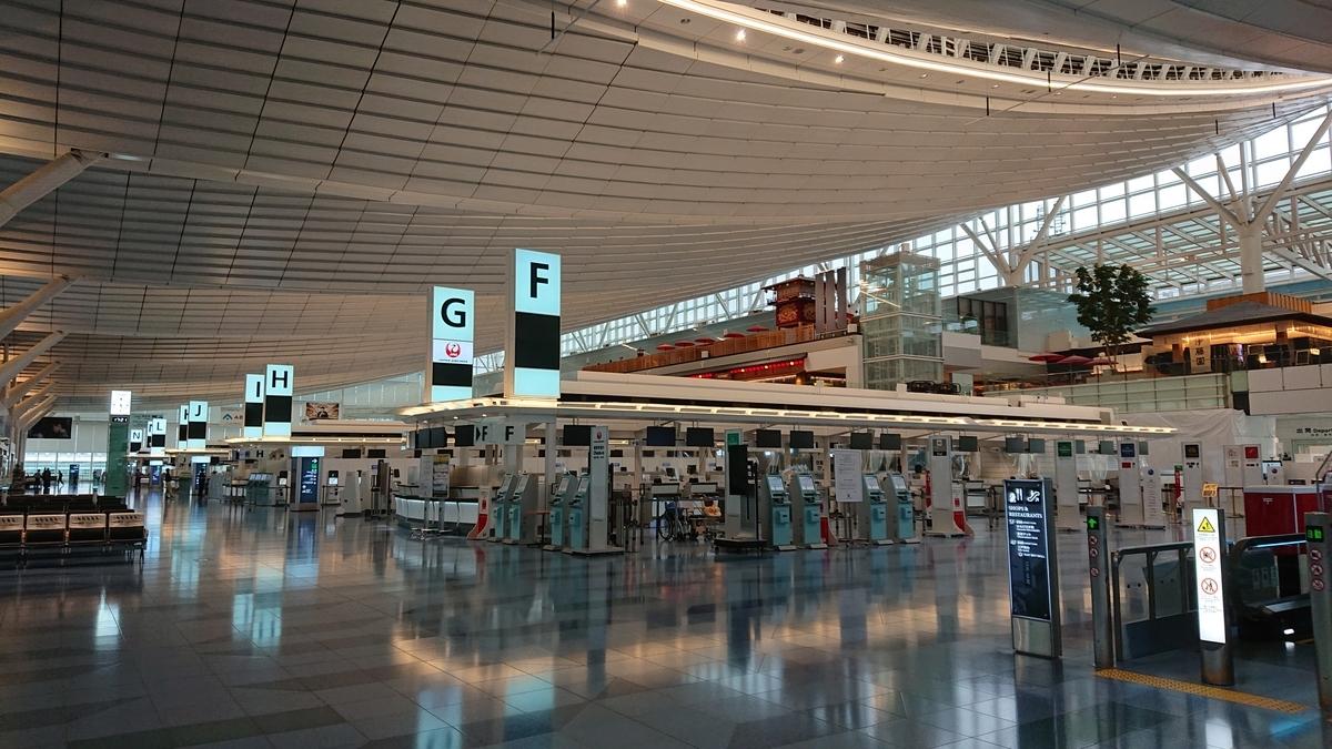 人のいない国際線ターミナル
