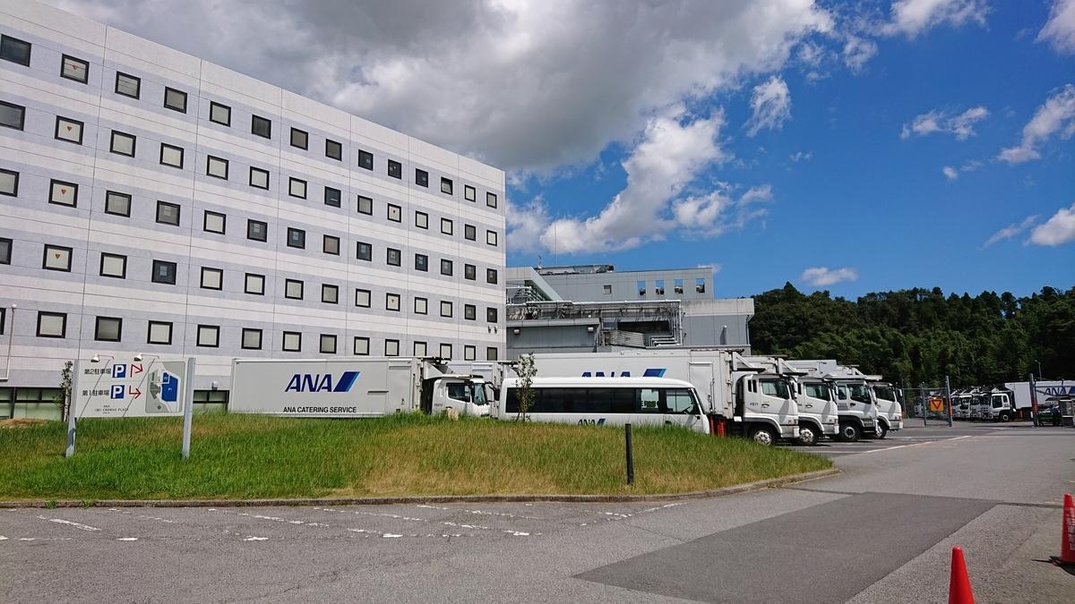 ホテルの隣にあるANAケータリングサービス工場