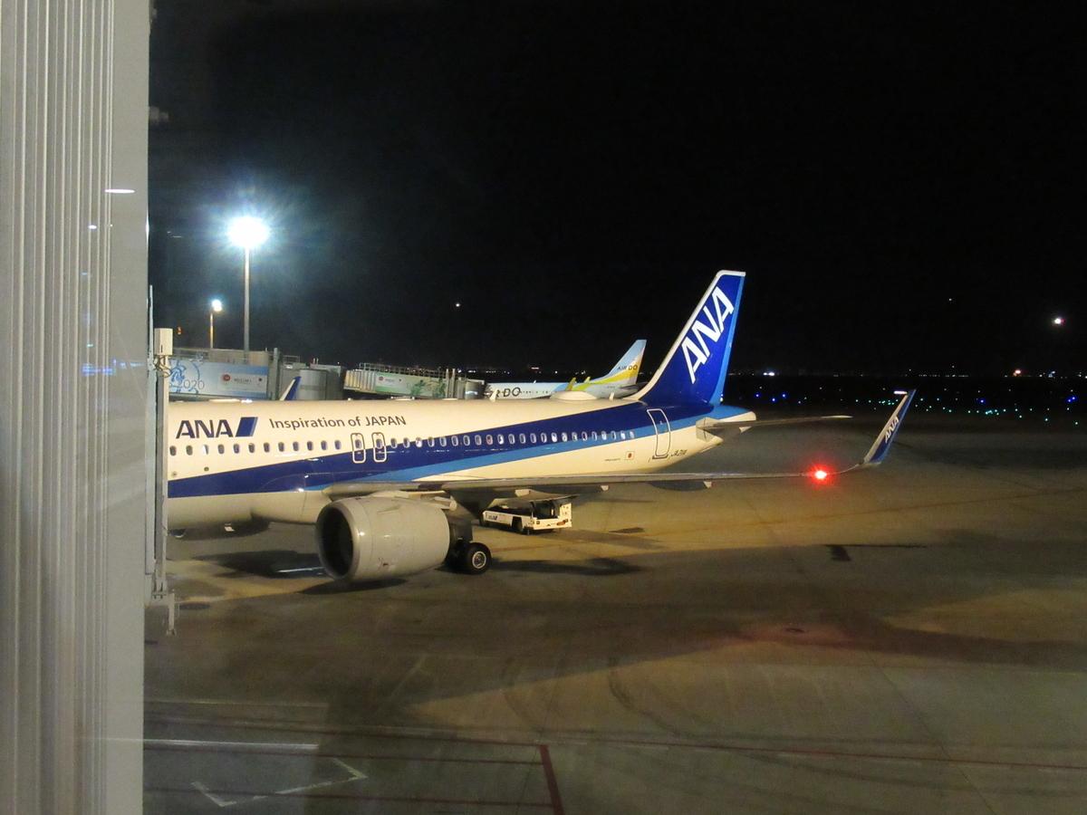 搭乗機, A320-200neo