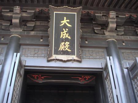shinkyusai01