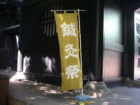 shinkyusai02