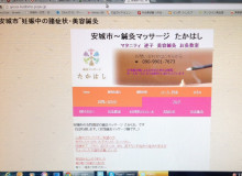 f:id:harikyu-takahashi:20160908080049j:plain
