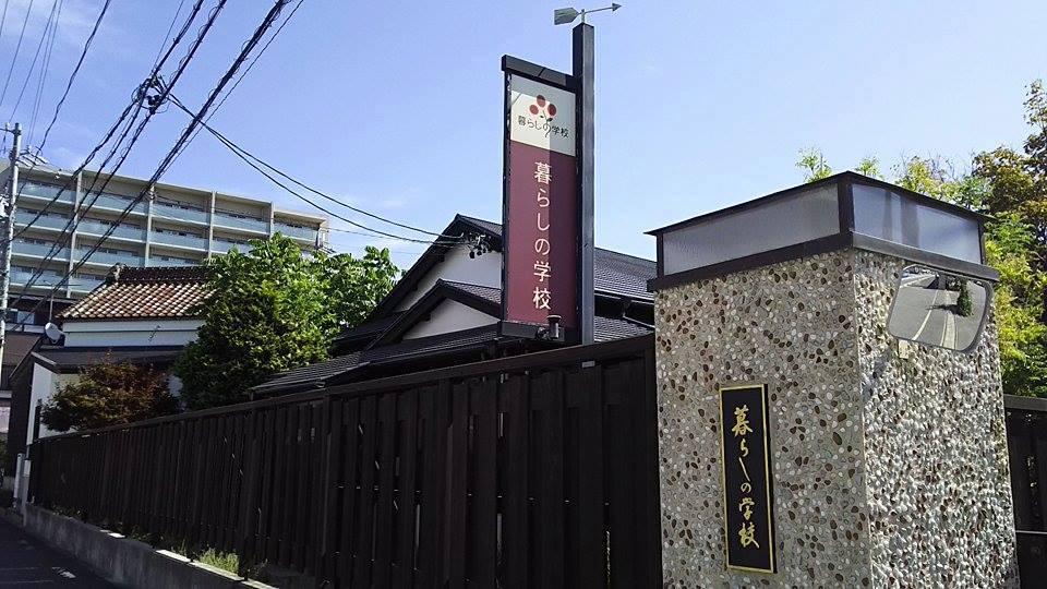 f:id:harikyu-takahashi:20160920180136j:plain