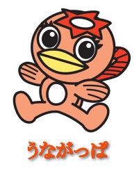 f:id:harikyu-takahashi:20161005075829j:plain