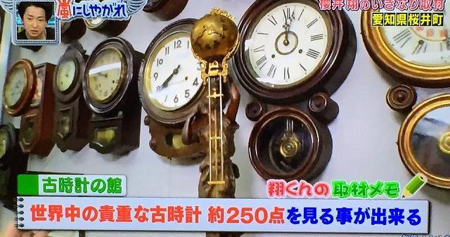 f:id:harikyu-takahashi:20161019090719j:plain