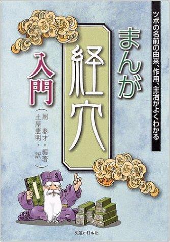 f:id:harikyu-takahashi:20161220135349j:plain