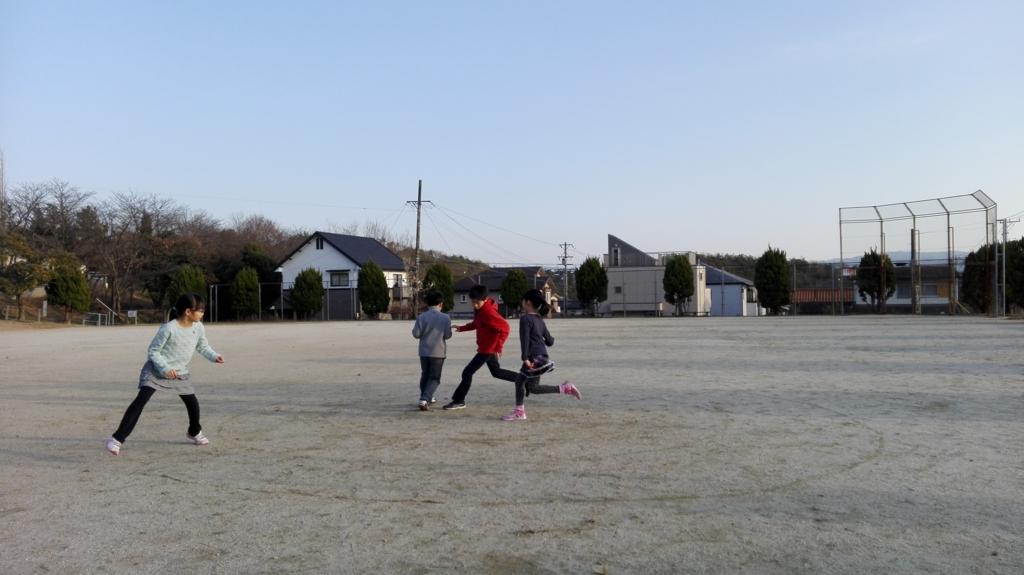 f:id:harikyu-takahashi:20170110111251j:plain