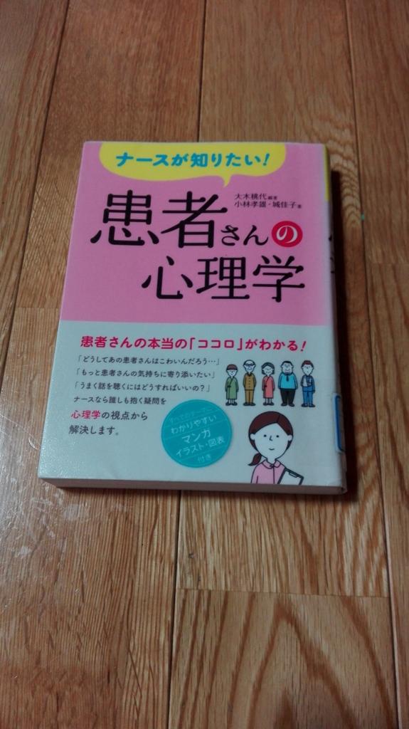 f:id:harikyu-takahashi:20170126181108j:plain