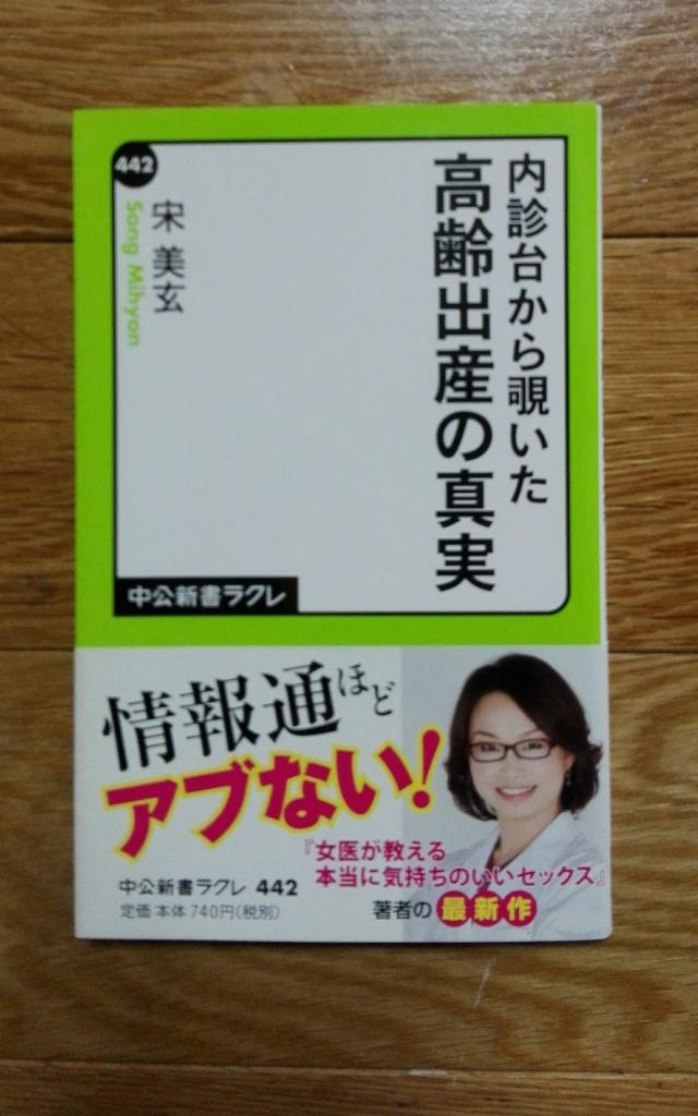 f:id:harikyu-takahashi:20170215083559j:plain