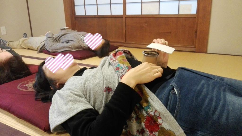 f:id:harikyu-takahashi:20170217185304j:plain