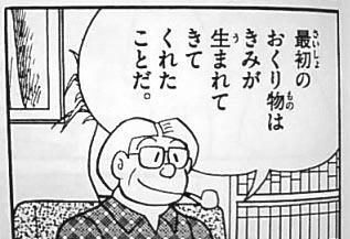 f:id:harikyu-takahashi:20170310230830j:plain